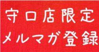 mailto:dainichi_162@aeonsc.jp